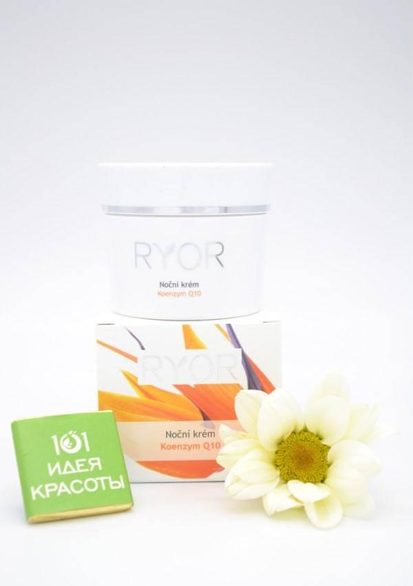 Ryor Ночной крем с коэнзимом Q10 и витамином Е (35+)