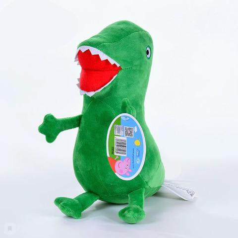Розовая Свинка мягкая игрушка Динозавр