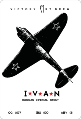 Пиво Victory Art Brew Ivan