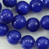 Бусина Жадеит (тониров), шарик, цвет - синий, 8 мм, нить