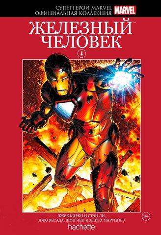Супергерои Marvel. Официальная коллекция №4. Железный Человек