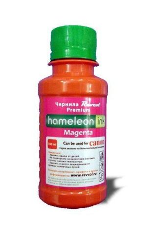 Чернила сублимационные пурпурные (magenta) Hameleon 100 мл
