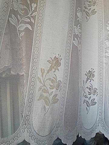 Тюль с узором на ленте, цвет: белый/шампань