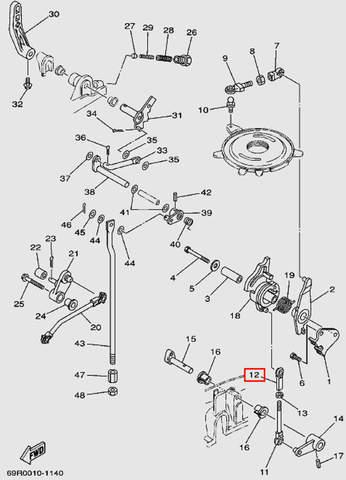 Тяга для лодочного мотора Т30 Sea-PRO (13-12)