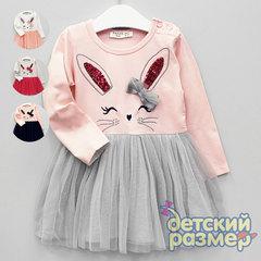 Платье (ушки пайетки)