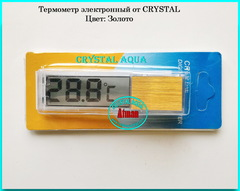 Термометр электронный, Crystal №2