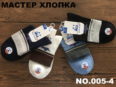 Носки для мальчиков ( 12 пар) арт.005-4 ( р 37-41)