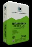 Шпатлевка полимерная De Luxe Профи LR+  20кг