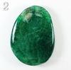 """Подвеска Агат """"Крэкл"""" (тониров), цвет - темно-зеленый (№2 (58х42 мм))"""