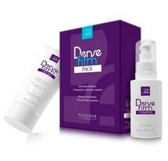 Densefirm pack 150+ - Набор для укрепления кожи