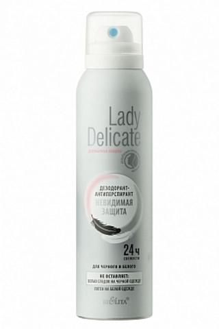 Белита Lady Delicate Дезодорант-антиперспирант