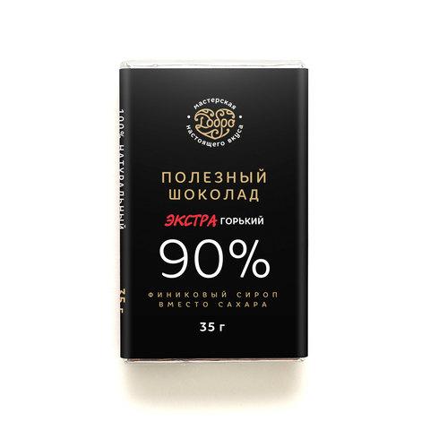 Шоколад ЭКСТРАгорький, 90% какао, на финиковом пекмезе
