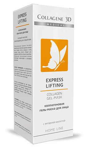 Коллагеновая гель-маска EXPRESS LIFTING для уставшей кожи, Medical Collagene 3D