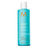 Moroccanoil Hydrating Shampoo - Увлажняющий шампунь для волос