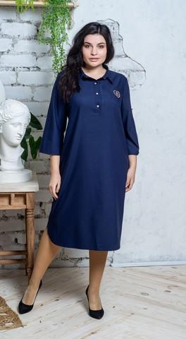Влада. Весеннее платье больших размеров. Синий