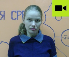 Землянухина Юлия Владимировна