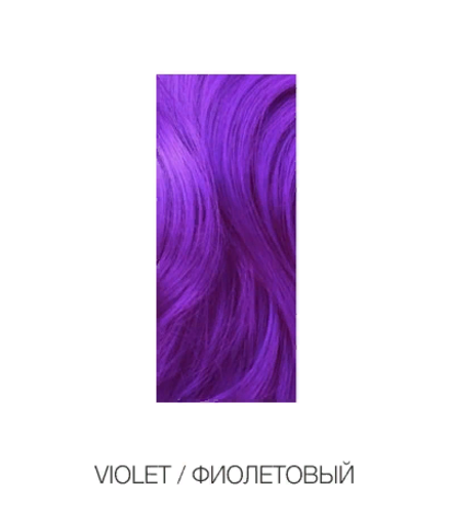 Крем Еллоу Хроматик яркий фиолетовый 100мл