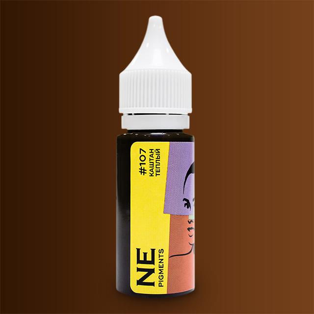 Пигмент NE Pigments #107 Каштан теплый