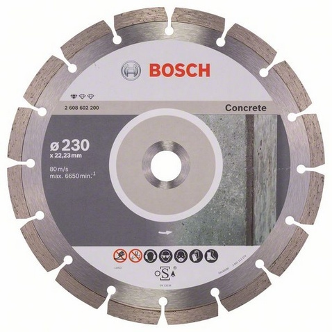 Алмазный диск по бетону Bosch Standard for Concrete 230х22,23 мм