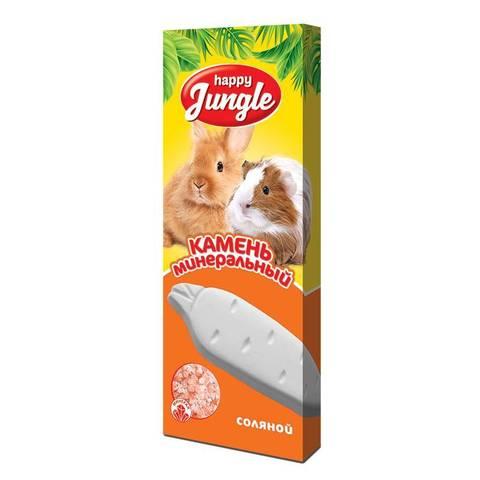 Happy Jungle минеральный камень для грызунов соляной 50г