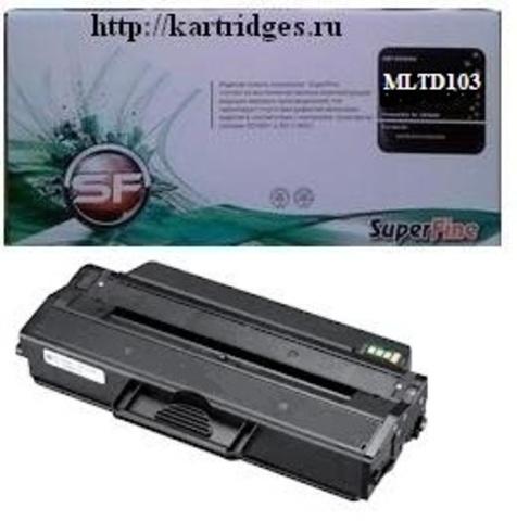 Картридж SuperFine SF-MLT-D103S