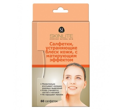 Skinlite Салфетки, устраняющие блеск кожи с матирующим эффектом 60шт SL-307