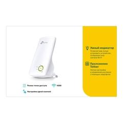 Универсальный усилитель беспроводного сигнала TP-Link N300 (TL-WA854RE), Wi-Fi, 2.4 ГГц, количество антенн: 2