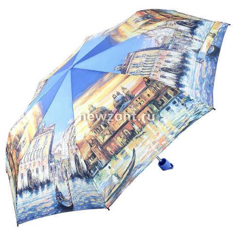 Зонт женский Magic Rain механический складной вечерняя Венеция