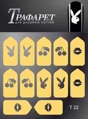 Трафареты для дизайна ногтей T22