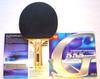 Ракетка для настольного тенниса №1 Allround+/G555