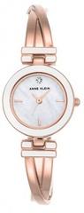 Женские часы Anne Klein 2622WTRG