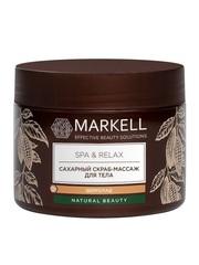 SPA & RELAX Сахарный скраб-массаж для тела Шоколад