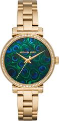 Женские часы Michael Kors MK3946