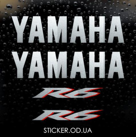 Набор виниловых наклеек на мотоцикл YAMAHA YZF-R6 2007, ORACAL® 751C