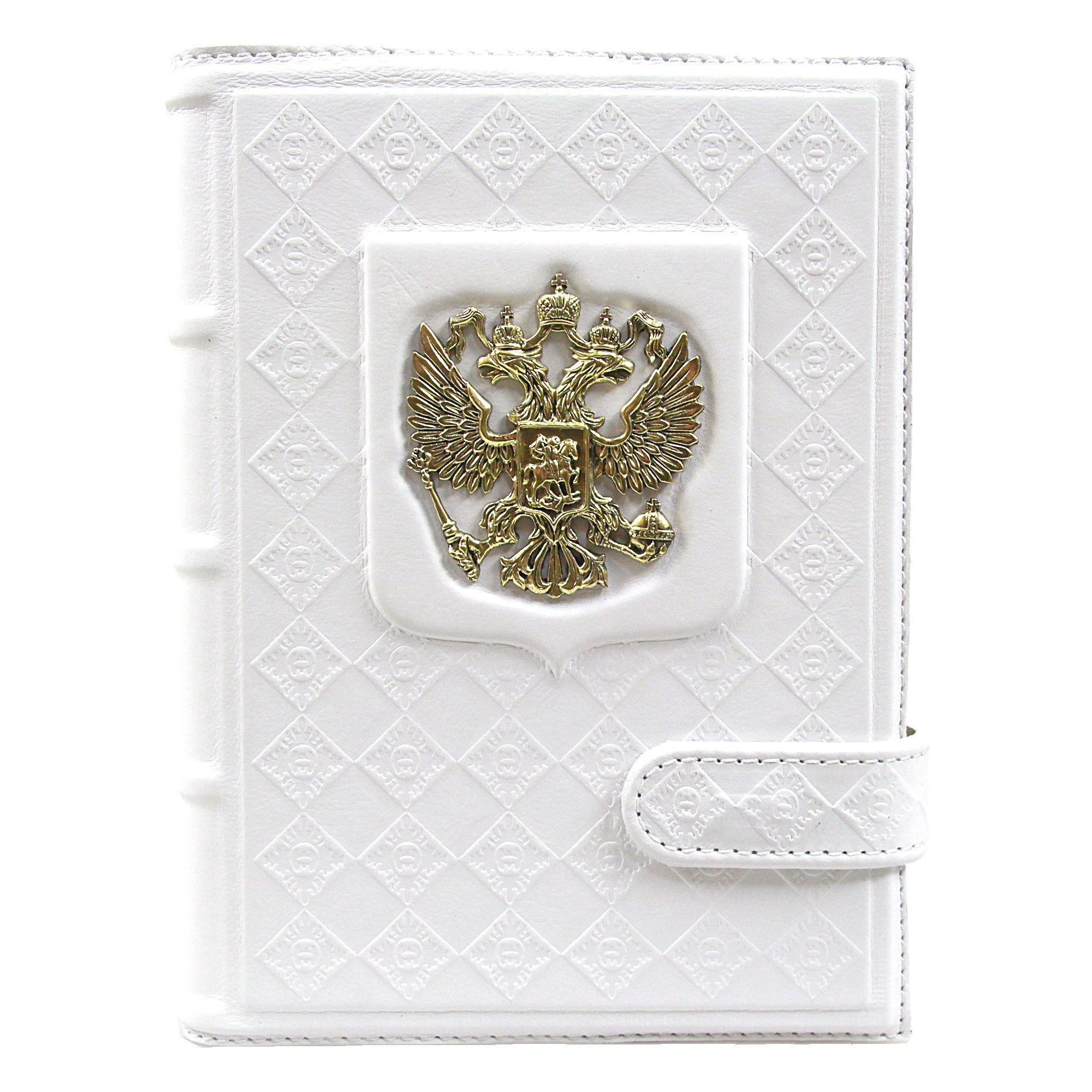 Ежедневник кожаный А5 «Россия с гербом» белый А80504
