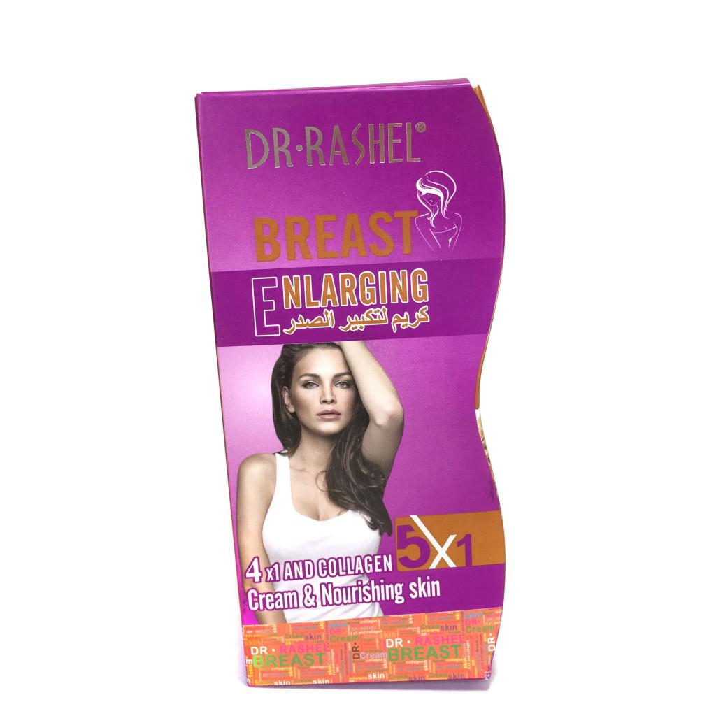 Крем для увеличения и подтяжки груди BREAST ENLARGING 4 в 1 от бренда Dr.Rashel