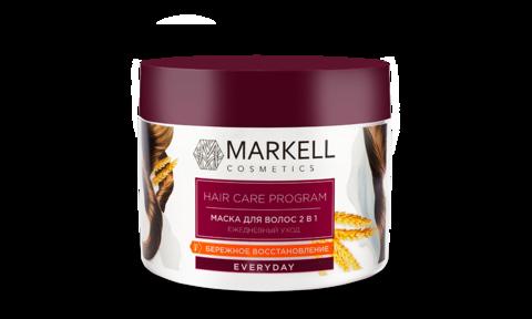 Markell Hair Care Program Маска для волос 2 в 1 Ежедневный уход 290мл