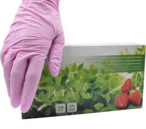Нитриловые перчатки SunViv розовые (50пар)