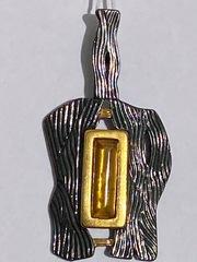 Тимора-черный(подвеска  из серебра)
