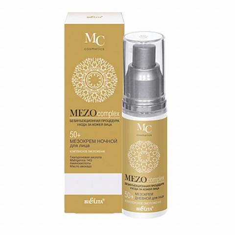 Белита Mezocomplex Мезокрем ночной для лица Комплексное омоложение 50+  50мл