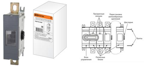 Дополнительный силовой полюс для рубильника ВНК-35-1/2 3П 250А TDM