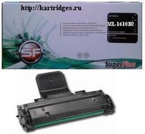 Картридж SuperFine SF-ML-1610D2
