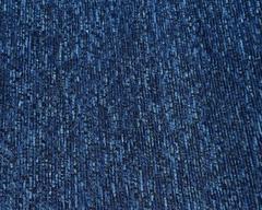 Шенилл однотонный синий