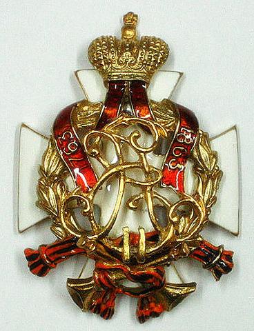 Знак Ряжского пехотного полка