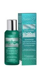 Увлажняющее гидрофильное масло для снятия макияжа и очищения кожи, 90 г