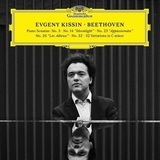 Evgeny Kissin / Beethoven (3LP)