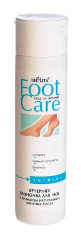 Вечерняя ванночка для ног с ароматом натуральных эфирных масел | Белорусская косметика