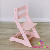 Растущий стульчик, розовый 1