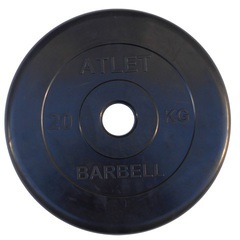 Диск Barbell Atlet 5 кг (26 мм)