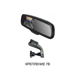 Зеркало со встроенным монитором RM043 штатное крепление 7B яркость 50/50.комп